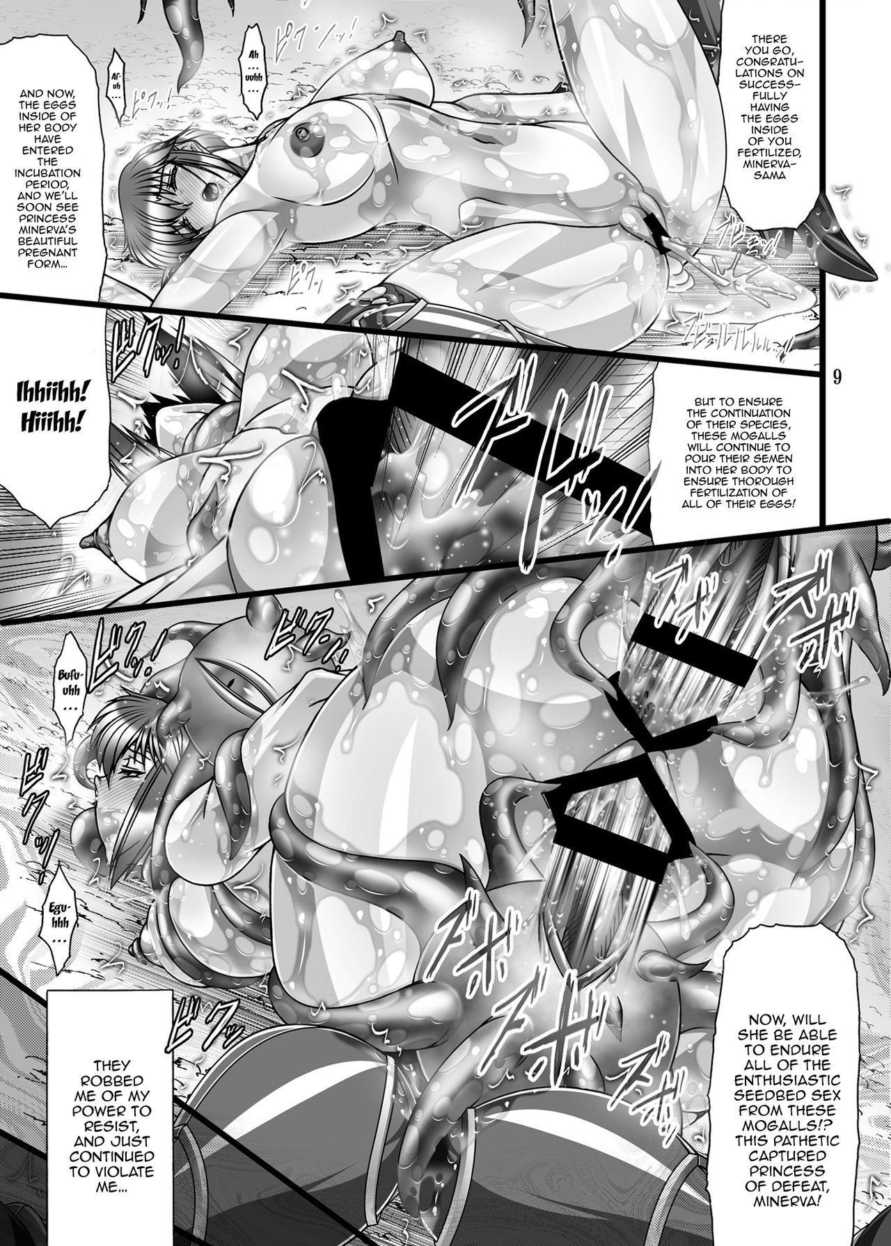Oshi Chara Emblem | Favorite Emblem Characters 7
