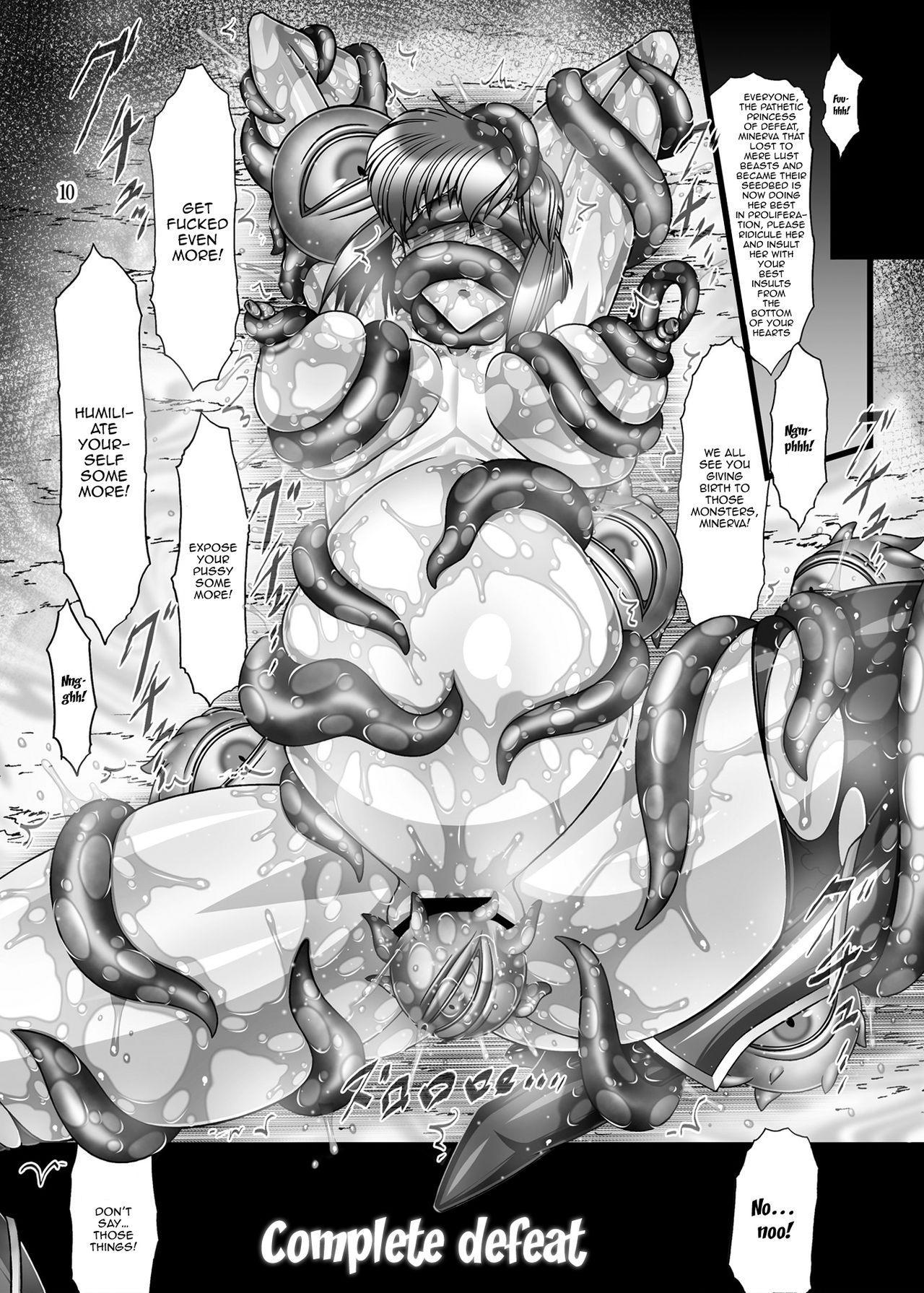 Oshi Chara Emblem | Favorite Emblem Characters 8