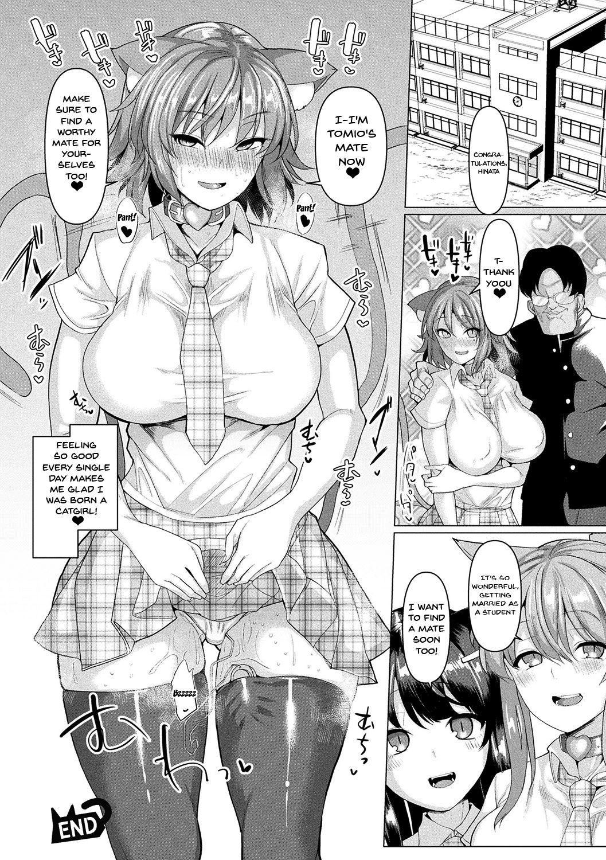 Hatsujou Kedamono Koubiroku | Fucking Like Animals In Heat Ch. 1-4 27