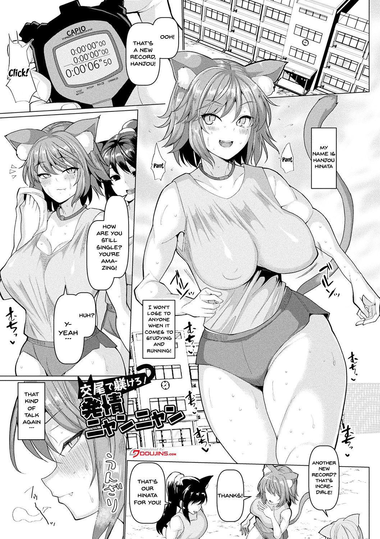 Hatsujou Kedamono Koubiroku | Fucking Like Animals In Heat Ch. 1-4 4
