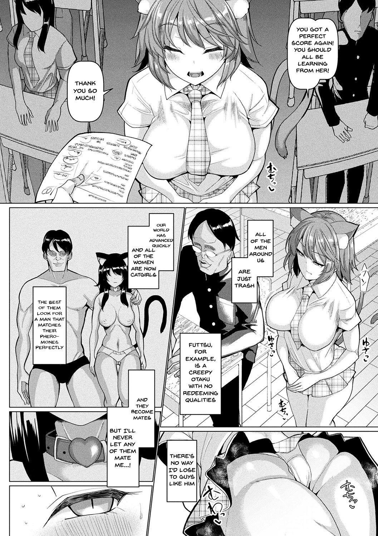Hatsujou Kedamono Koubiroku | Fucking Like Animals In Heat Ch. 1-4 5