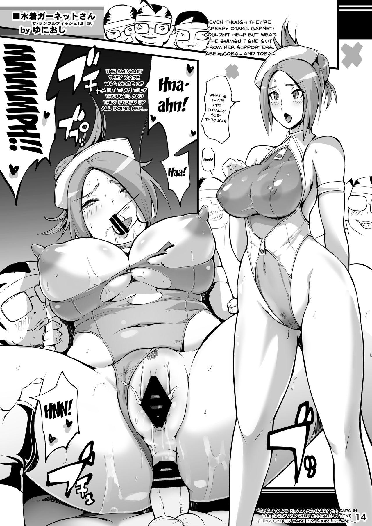 [POWERPLAY (Various)] CAPCOM (& MORE!) VS FIGHTING GIRLS Swimsuit & Gangbang Special (Various) [English] {Doujins.com} [Digital] 10