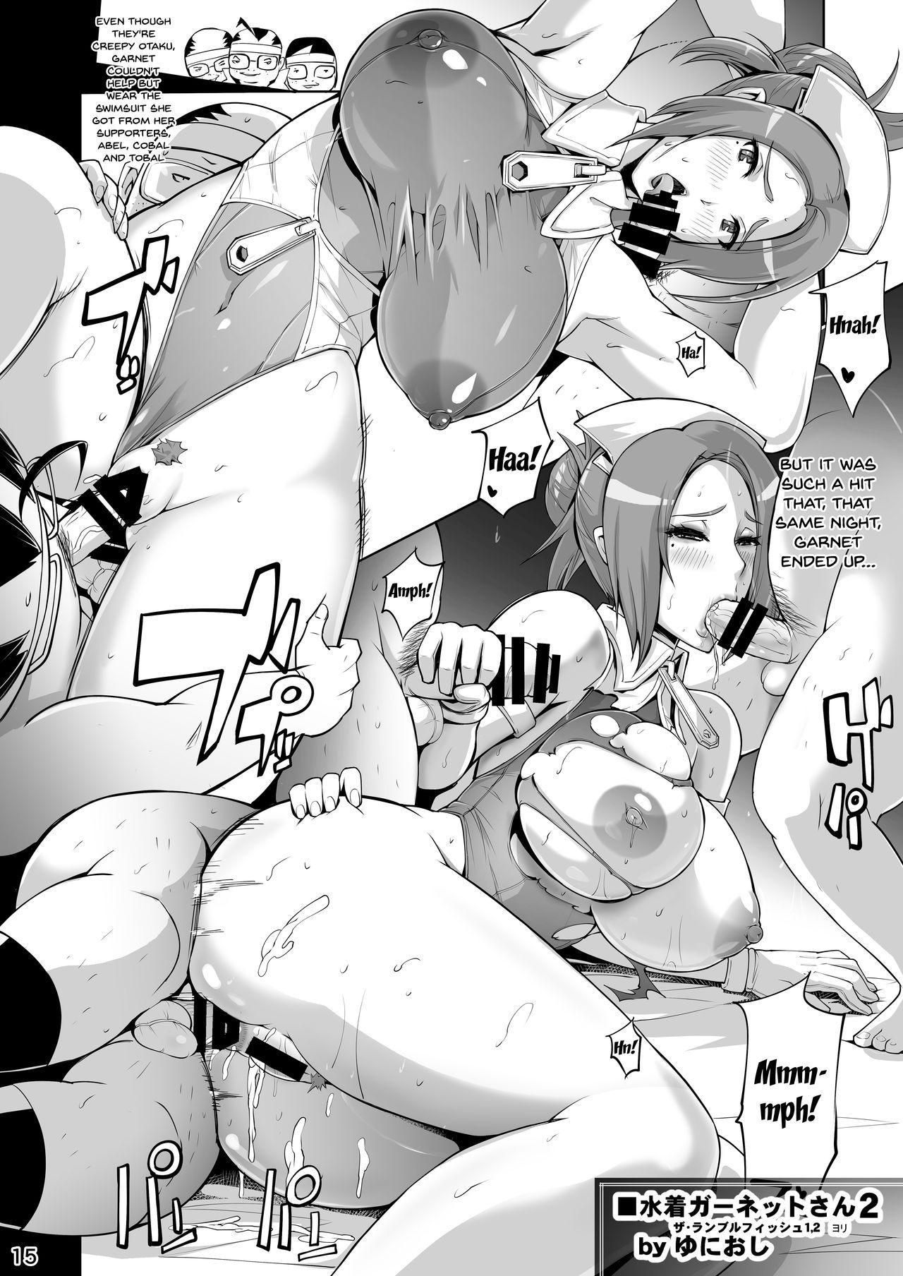 [POWERPLAY (Various)] CAPCOM (& MORE!) VS FIGHTING GIRLS Swimsuit & Gangbang Special (Various) [English] {Doujins.com} [Digital] 11