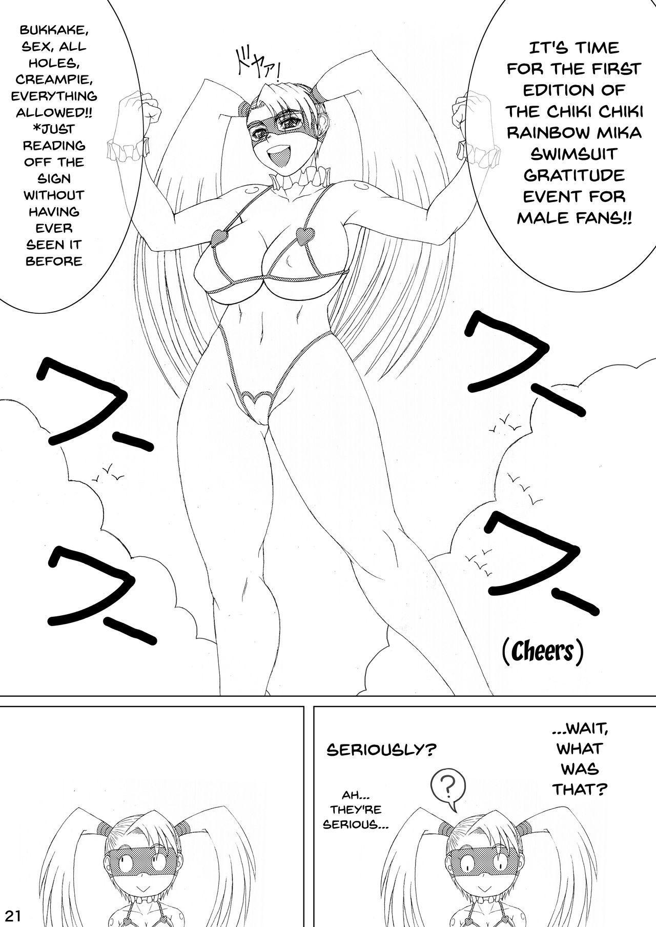 [POWERPLAY (Various)] CAPCOM (& MORE!) VS FIGHTING GIRLS Swimsuit & Gangbang Special (Various) [English] {Doujins.com} [Digital] 17
