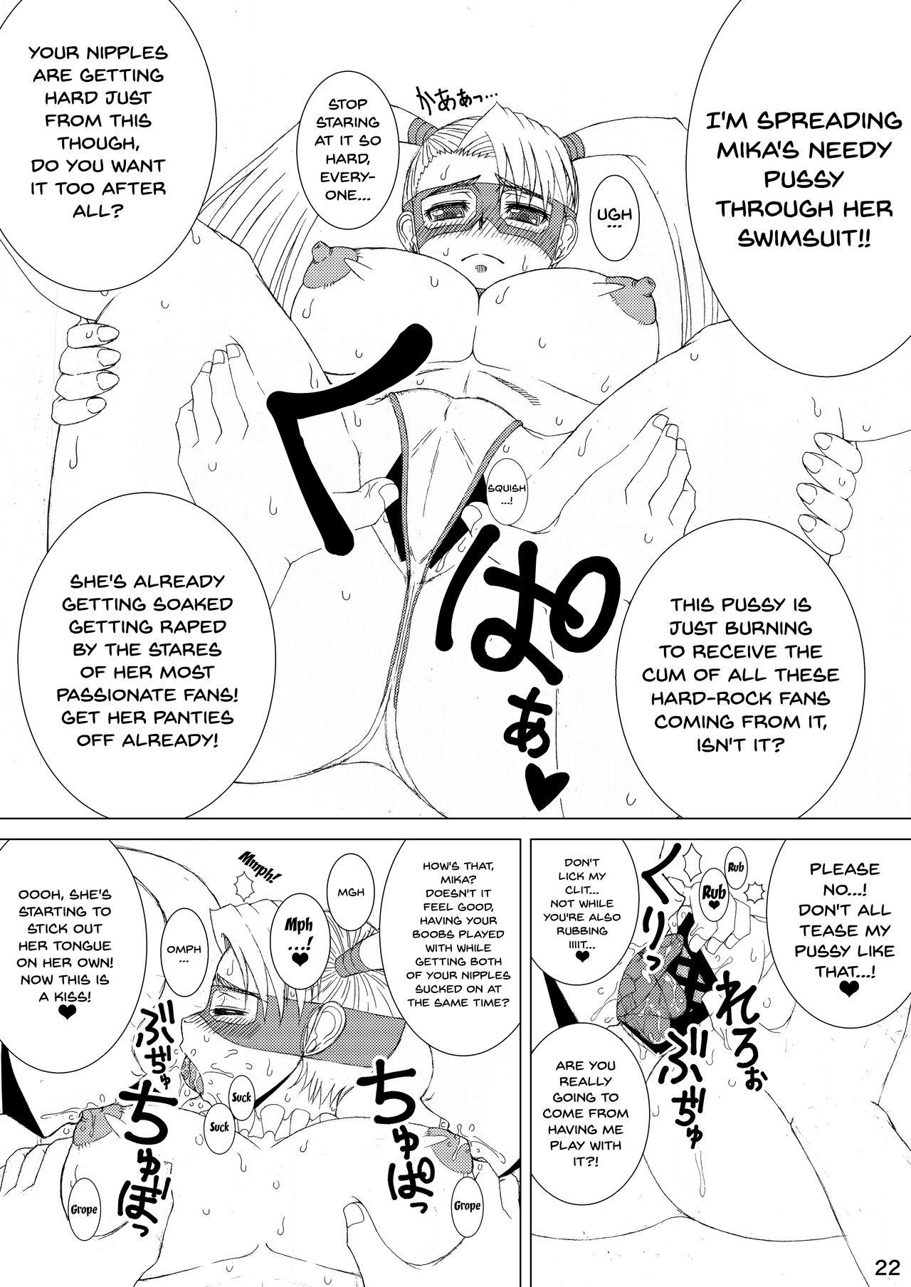 [POWERPLAY (Various)] CAPCOM (& MORE!) VS FIGHTING GIRLS Swimsuit & Gangbang Special (Various) [English] {Doujins.com} [Digital] 18