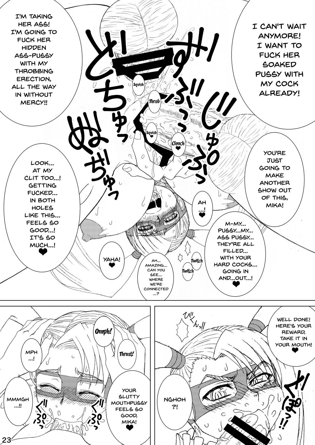 [POWERPLAY (Various)] CAPCOM (& MORE!) VS FIGHTING GIRLS Swimsuit & Gangbang Special (Various) [English] {Doujins.com} [Digital] 19