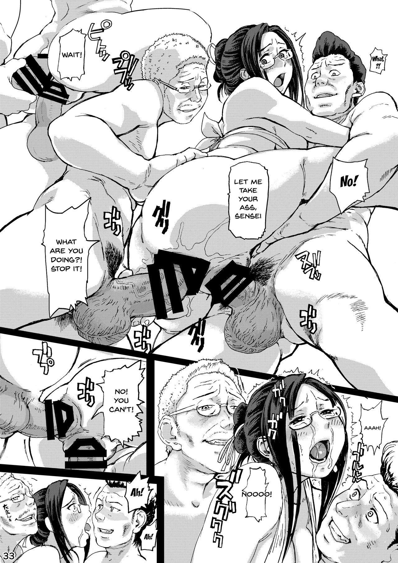 [POWERPLAY (Various)] CAPCOM (& MORE!) VS FIGHTING GIRLS Swimsuit & Gangbang Special (Various) [English] {Doujins.com} [Digital] 29