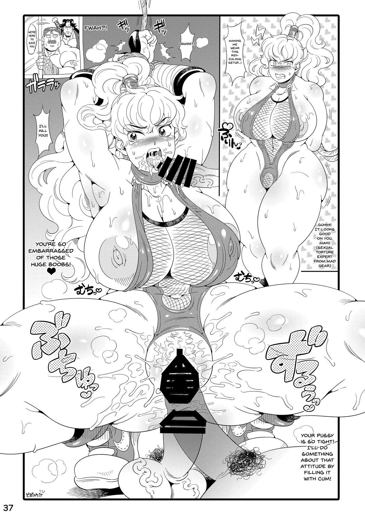 [POWERPLAY (Various)] CAPCOM (& MORE!) VS FIGHTING GIRLS Swimsuit & Gangbang Special (Various) [English] {Doujins.com} [Digital] 33
