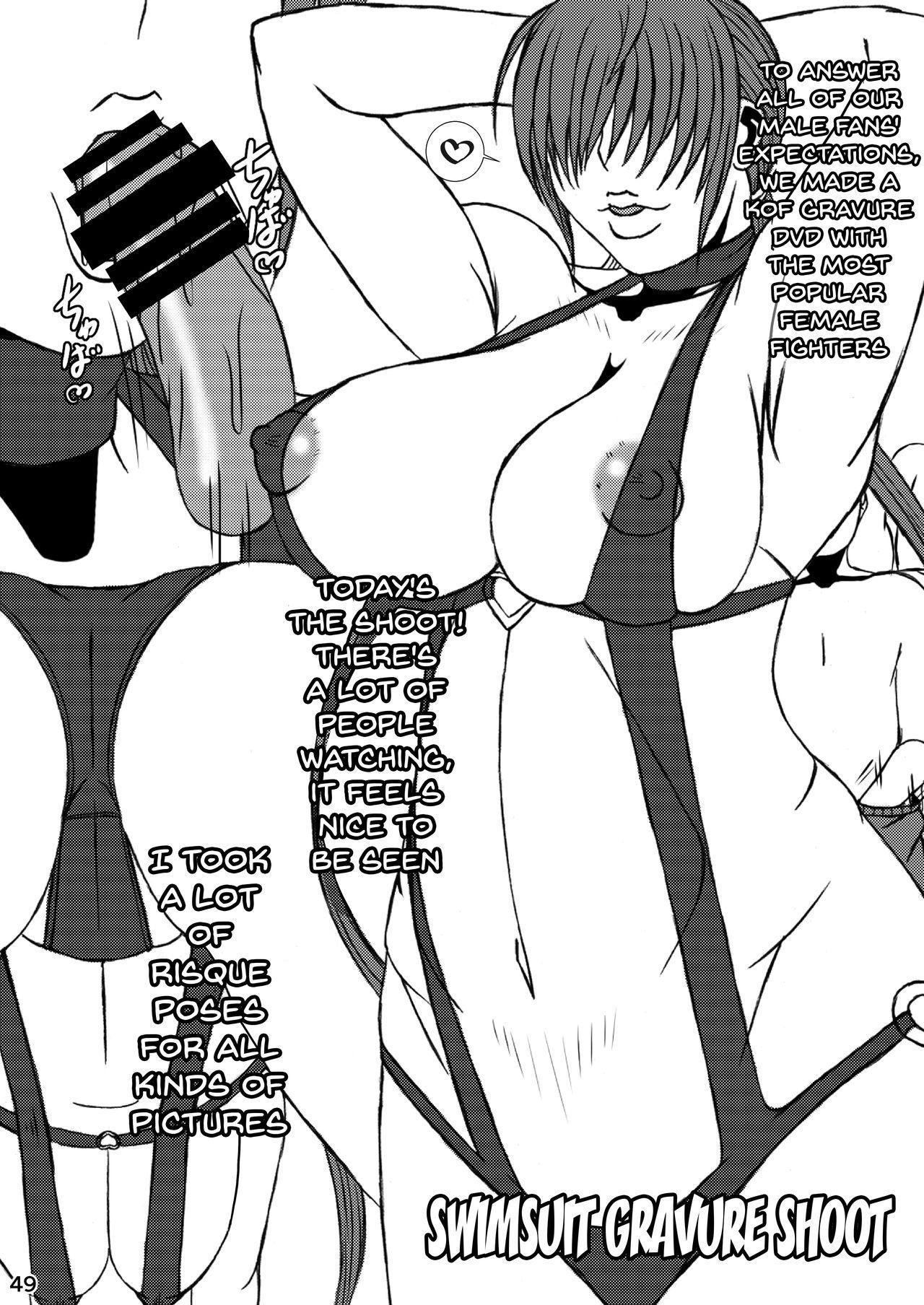 [POWERPLAY (Various)] CAPCOM (& MORE!) VS FIGHTING GIRLS Swimsuit & Gangbang Special (Various) [English] {Doujins.com} [Digital] 45
