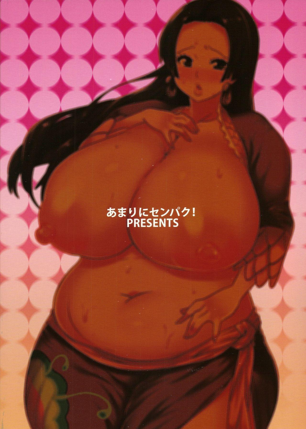 Muchimuchi Jotei | Plump Empress 21