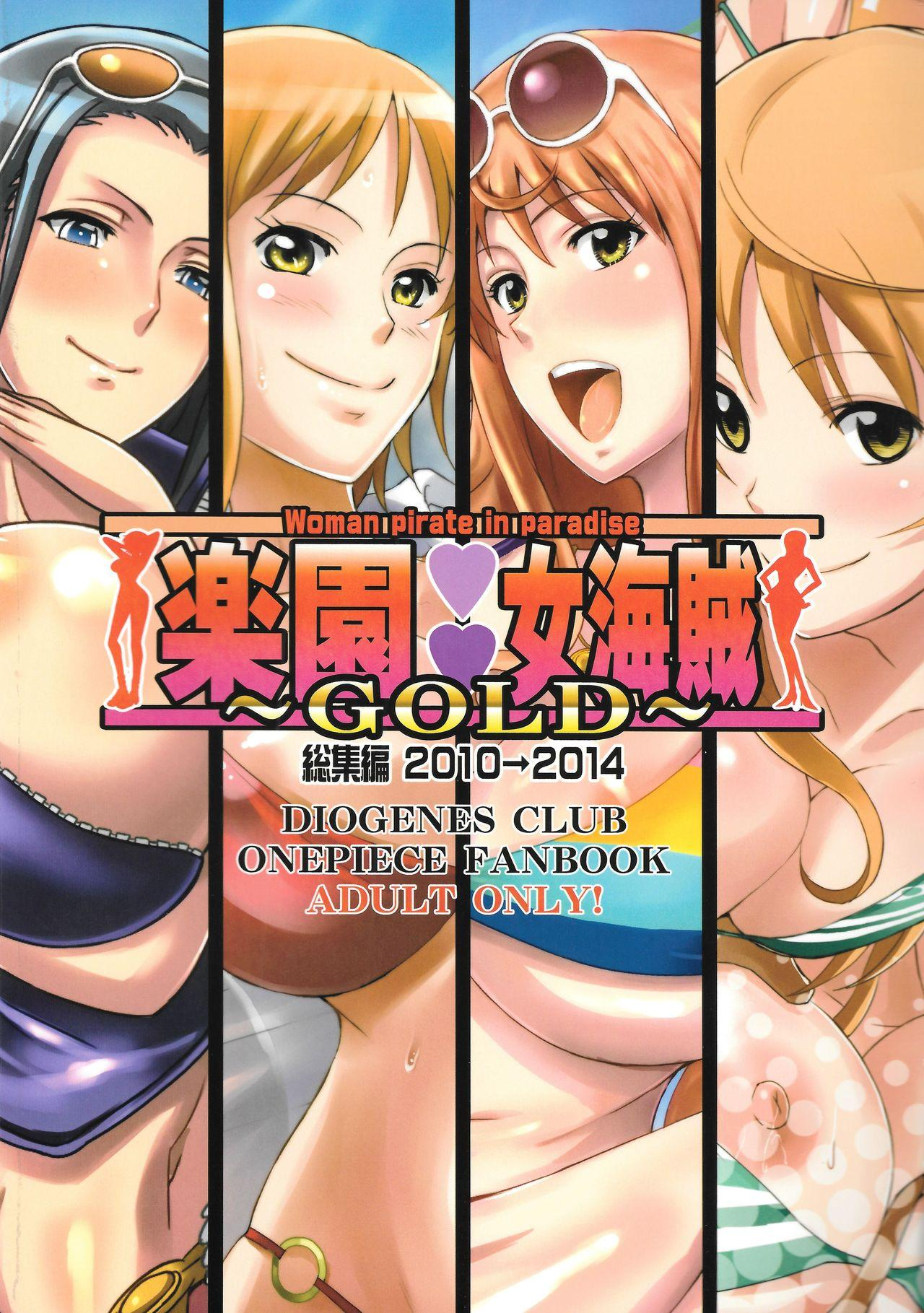 (C87) [Diogenes Club (Haikawa Hemlen)] Rakuen Onna Kaizoku Soushuuhen ~GOLD~ - Woman Pirate in Paradise (One Piece) [English] {doujin-moe.us} [Incomplete] 14