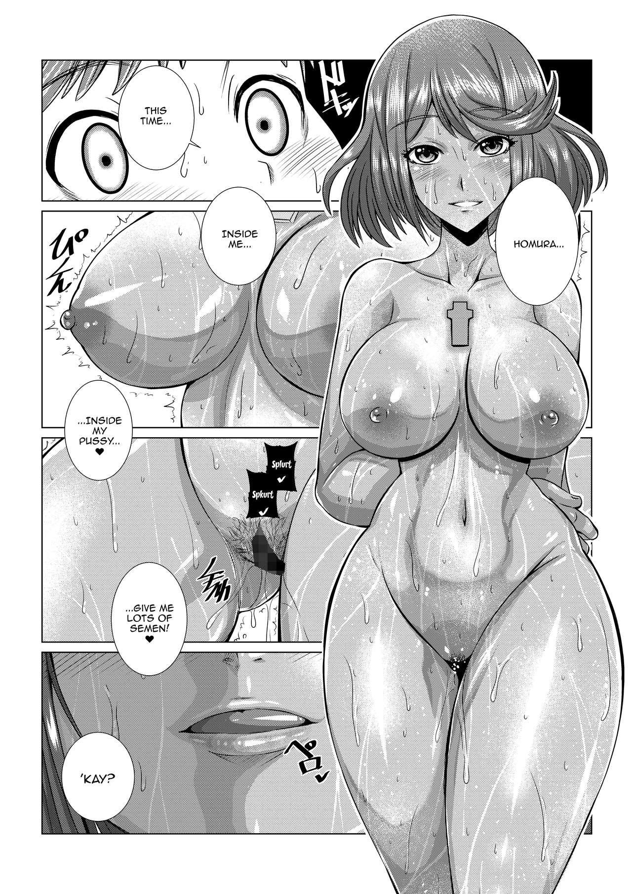 Homura to Hikari no Ecchi na Hon da yo ne!   It's a Lewd Book With Homura and Hikari! 10