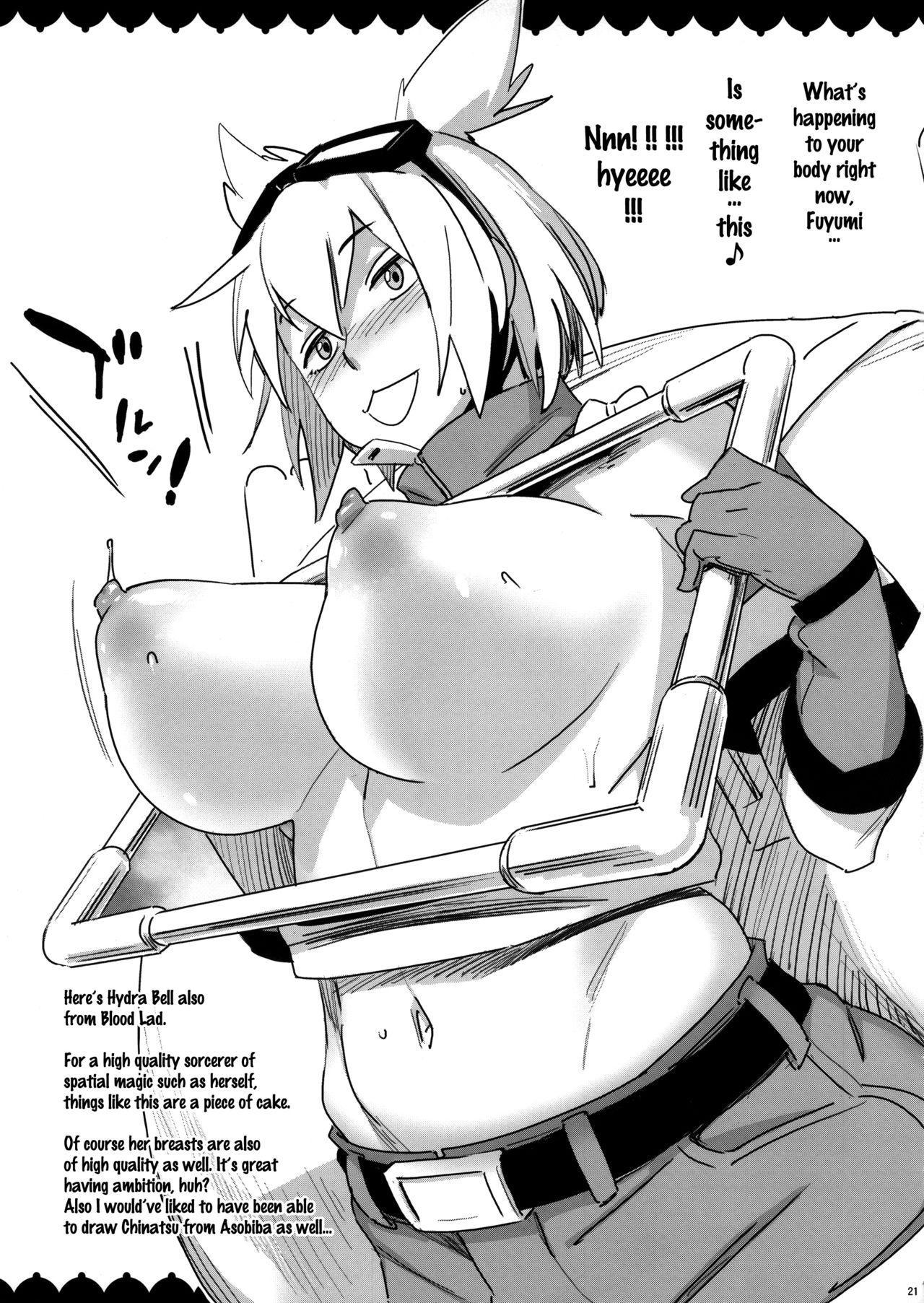 (C90) [Abradeli Kami (Bobobo)] ◯◯-san no Oppai ga Mitai Hon Soushuuhen+ | Boobs (O|O) Book Summary (Various) [English] {Doujins.com} 19