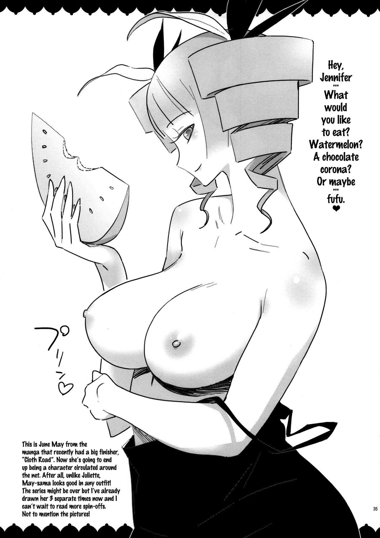 (C90) [Abradeli Kami (Bobobo)] ◯◯-san no Oppai ga Mitai Hon Soushuuhen+ | Boobs (O|O) Book Summary (Various) [English] {Doujins.com} 33