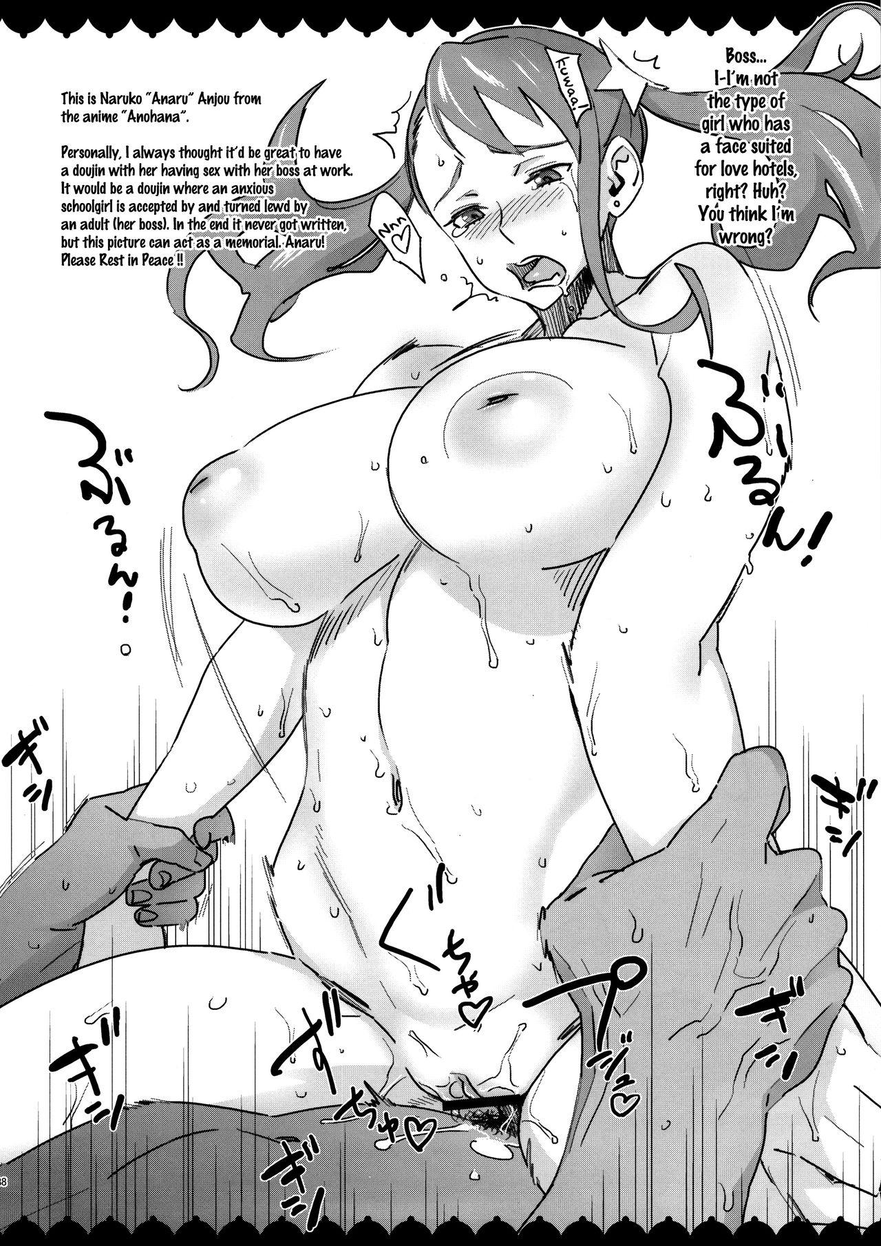 (C90) [Abradeli Kami (Bobobo)] ◯◯-san no Oppai ga Mitai Hon Soushuuhen+ | Boobs (O|O) Book Summary (Various) [English] {Doujins.com} 36