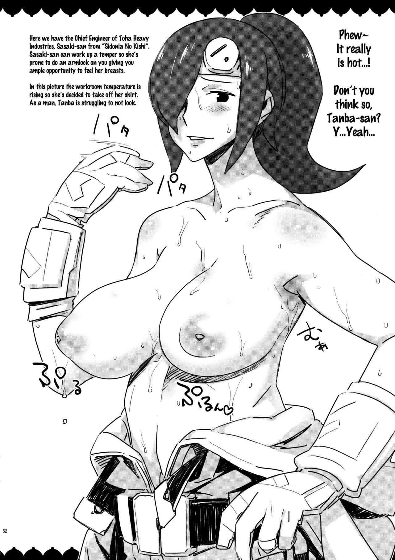(C90) [Abradeli Kami (Bobobo)] ◯◯-san no Oppai ga Mitai Hon Soushuuhen+ | Boobs (O|O) Book Summary (Various) [English] {Doujins.com} 50