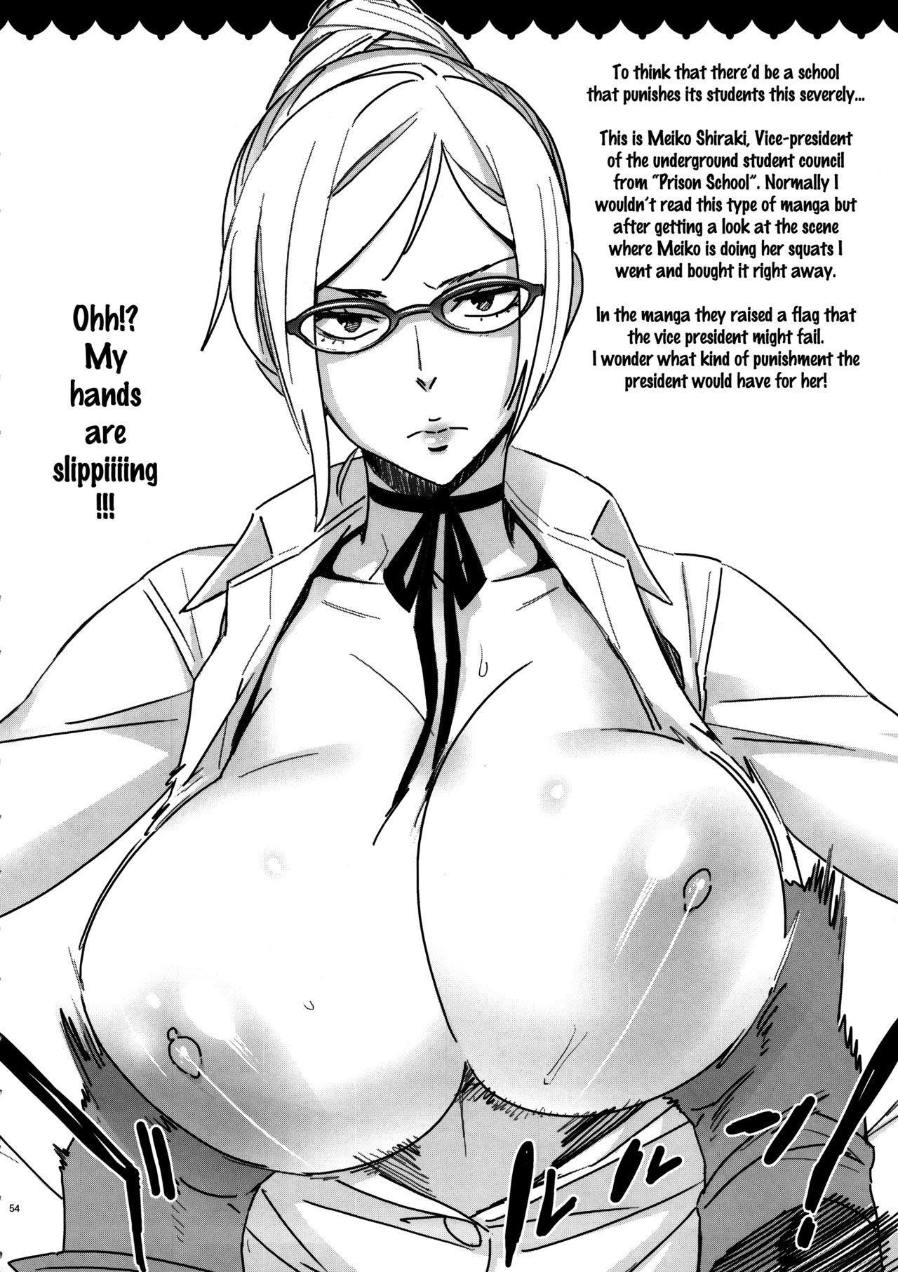 (C90) [Abradeli Kami (Bobobo)] ◯◯-san no Oppai ga Mitai Hon Soushuuhen+ | Boobs (O|O) Book Summary (Various) [English] {Doujins.com} 52