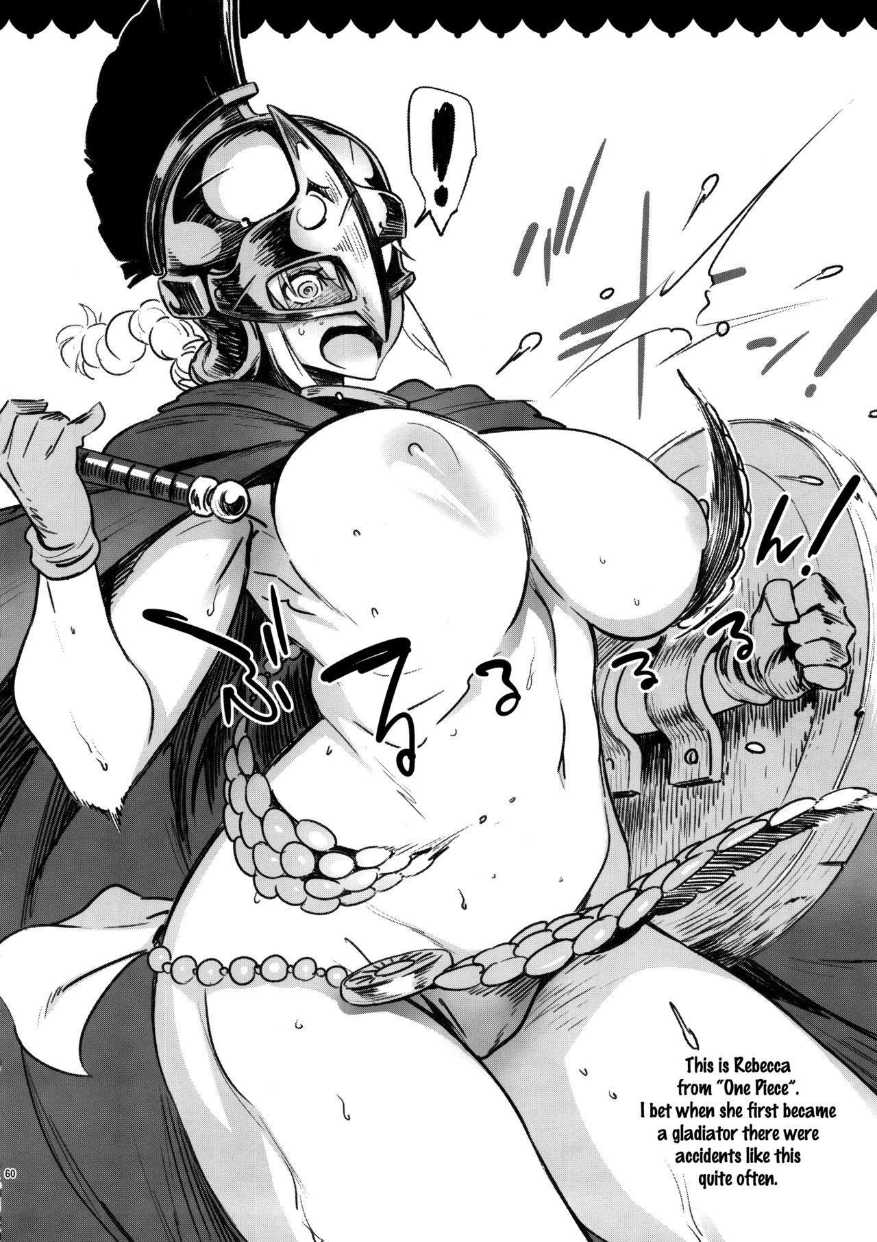 (C90) [Abradeli Kami (Bobobo)] ◯◯-san no Oppai ga Mitai Hon Soushuuhen+ | Boobs (O|O) Book Summary (Various) [English] {Doujins.com} 58