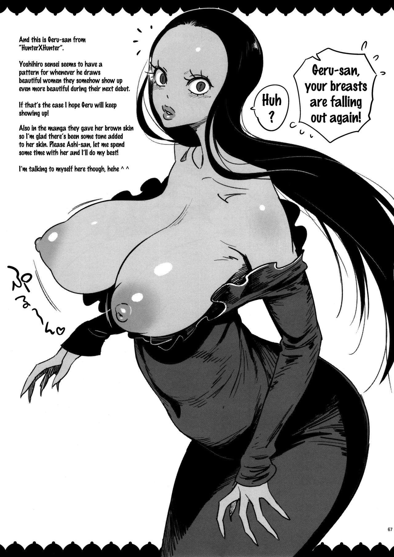 (C90) [Abradeli Kami (Bobobo)] ◯◯-san no Oppai ga Mitai Hon Soushuuhen+ | Boobs (O|O) Book Summary (Various) [English] {Doujins.com} 65