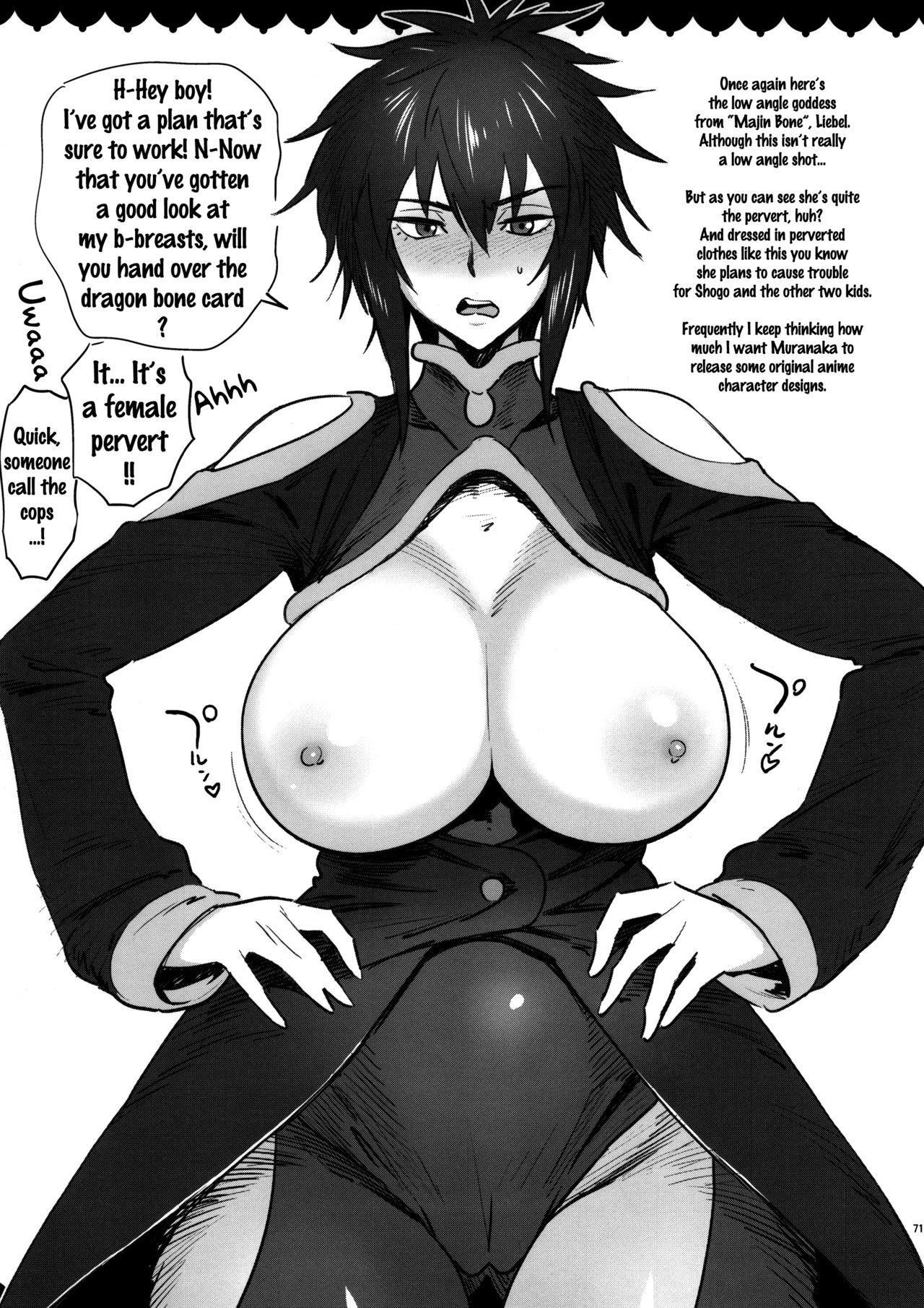 (C90) [Abradeli Kami (Bobobo)] ◯◯-san no Oppai ga Mitai Hon Soushuuhen+ | Boobs (O|O) Book Summary (Various) [English] {Doujins.com} 69