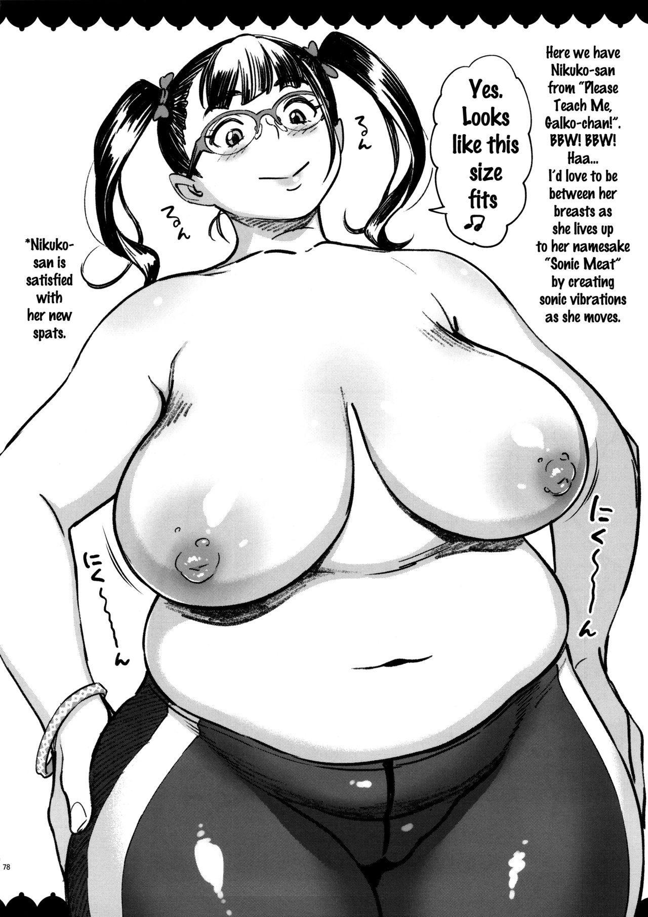 (C90) [Abradeli Kami (Bobobo)] ◯◯-san no Oppai ga Mitai Hon Soushuuhen+ | Boobs (O|O) Book Summary (Various) [English] {Doujins.com} 76