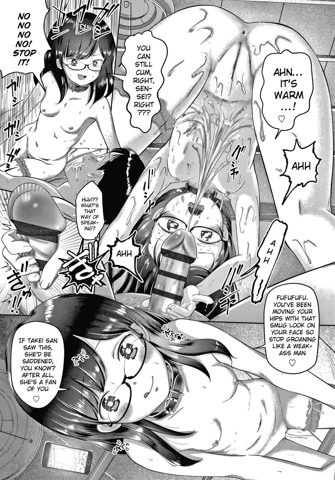 5 no 2 no Koibana. chapter 1 33