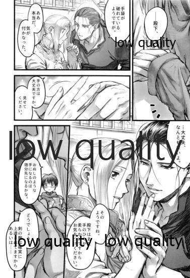 Hatsukoi wa Usumurasaki no Iro 12