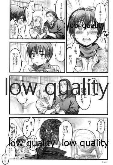 Hatsukoi wa Usumurasaki no Iro 13
