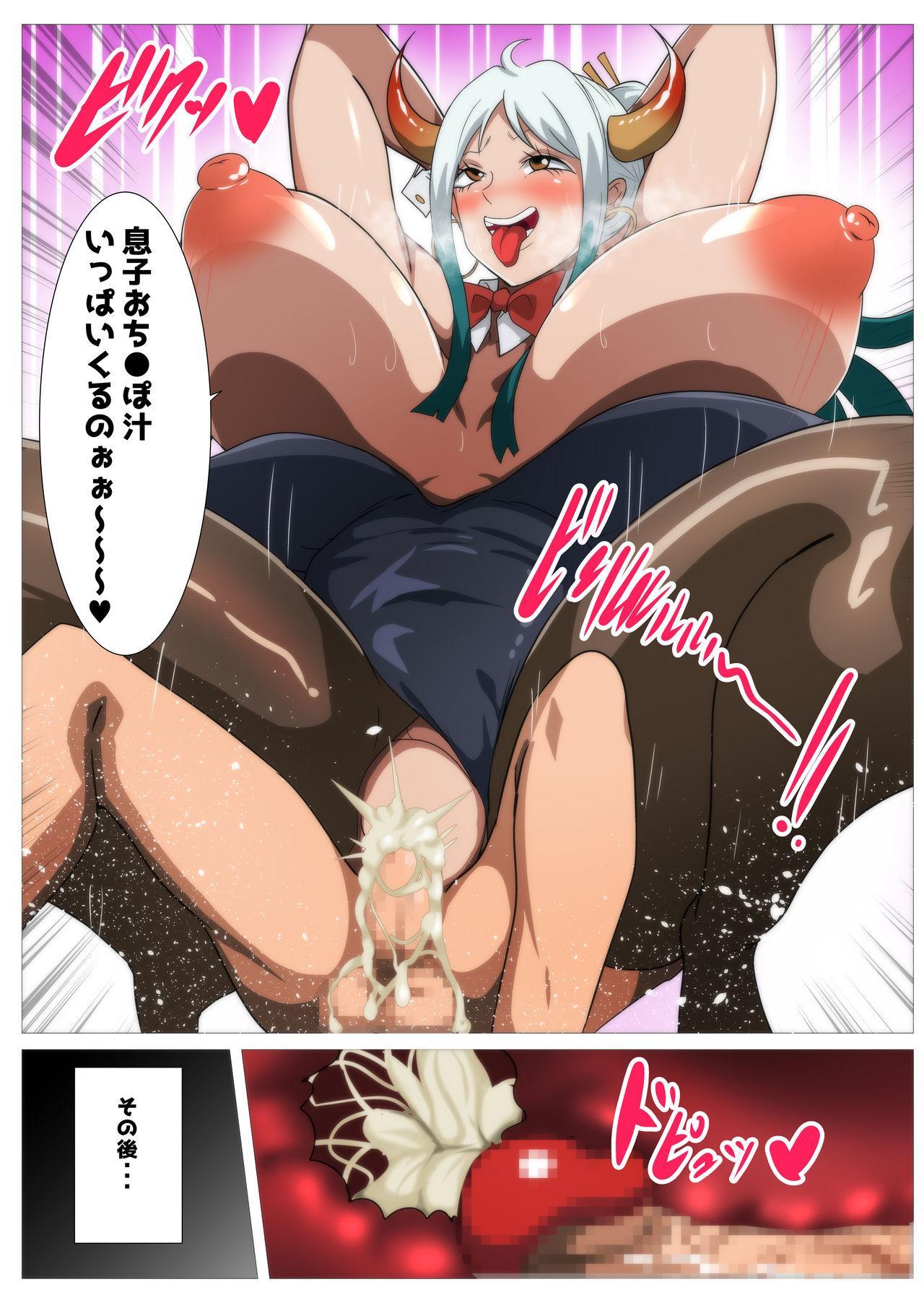 Bakunyuu Oni Musume no Hatsu Ecchi 20
