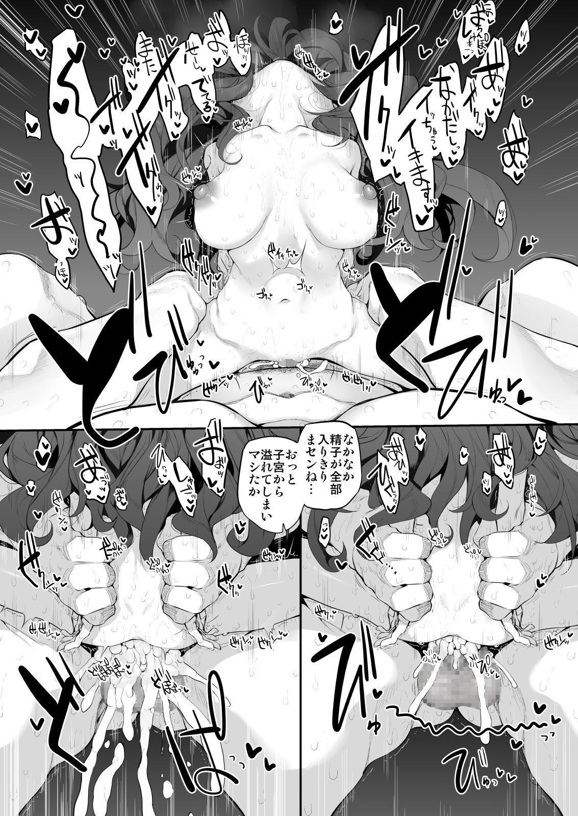 Yogaritsuma Marked-girls Origin Vol.7 21