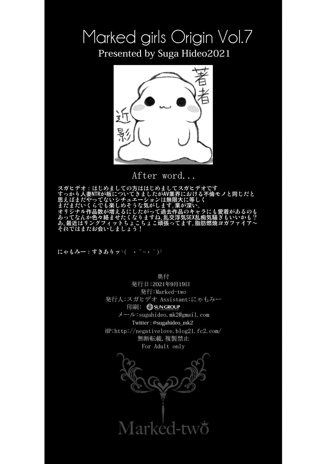 Yogaritsuma Marked-girls Origin Vol.7 25