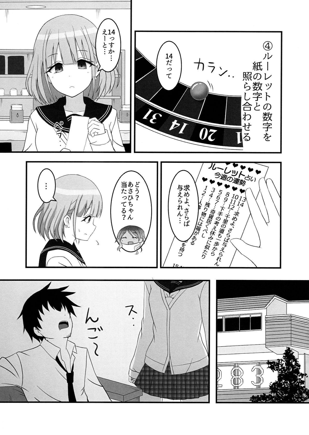 Asahi ga mata noboru 5