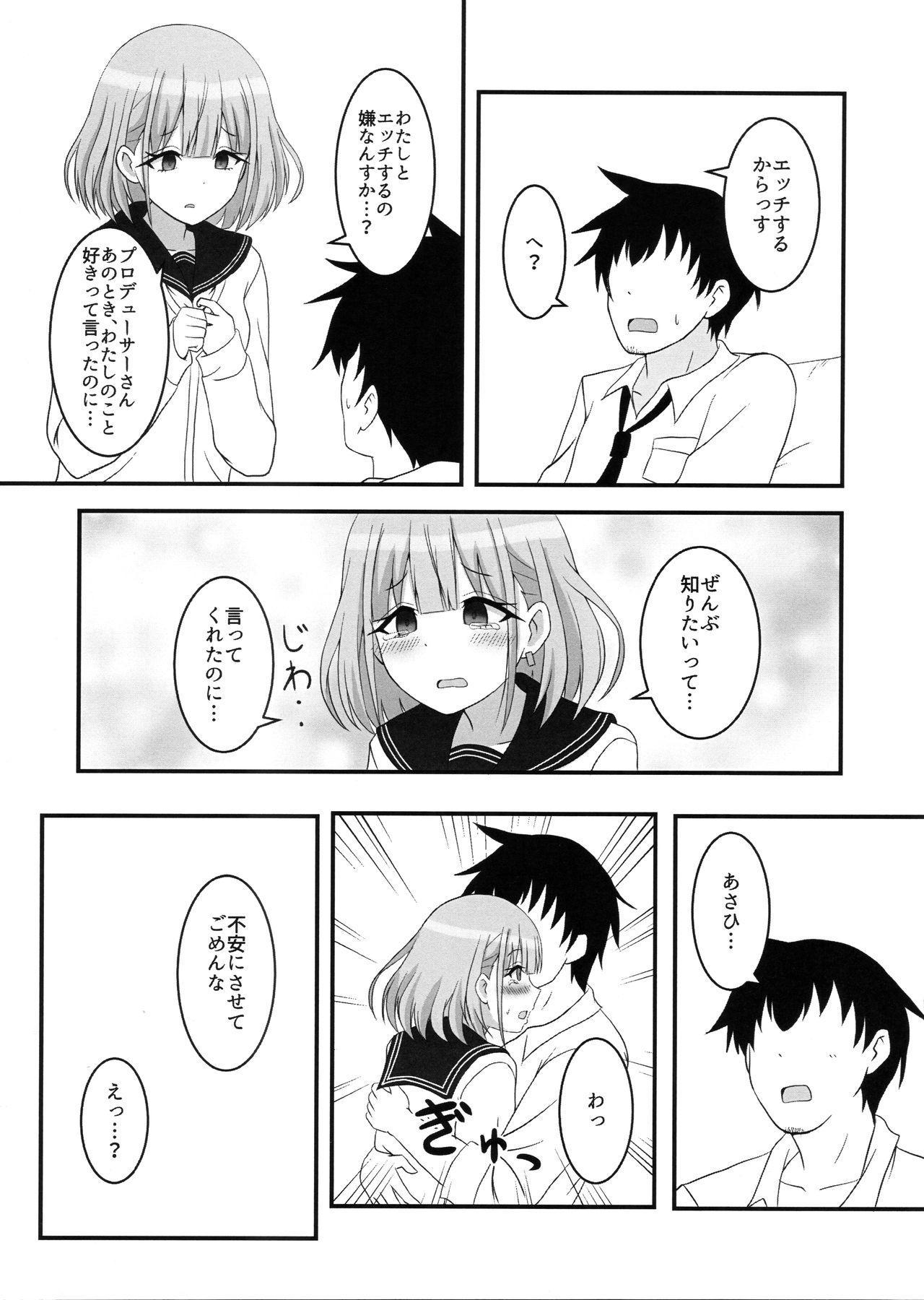 Asahi ga mata noboru 7