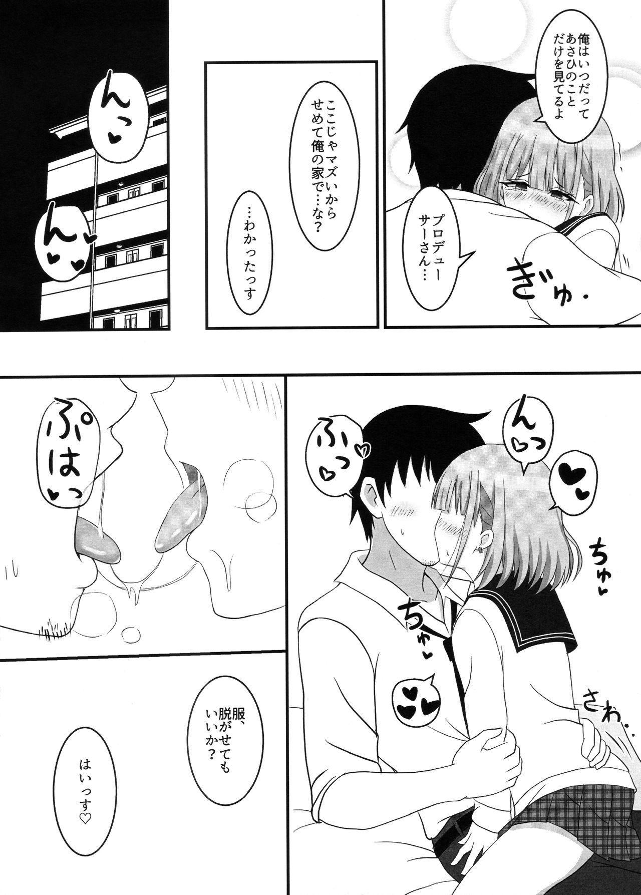 Asahi ga mata noboru 8