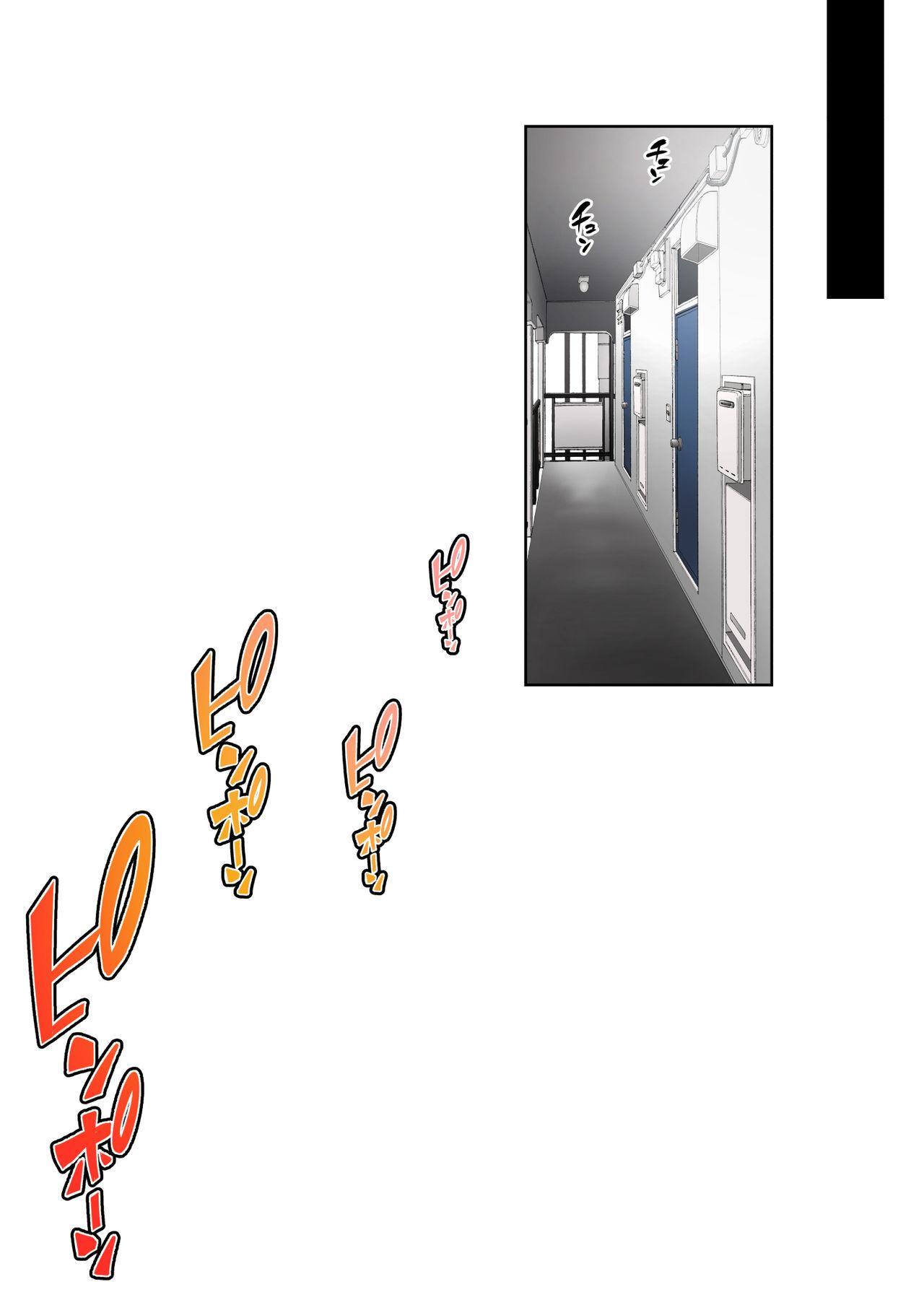 Imaizumin-chi wa Douyara Gal no Tamariba ni Natteru Rashii 3 67
