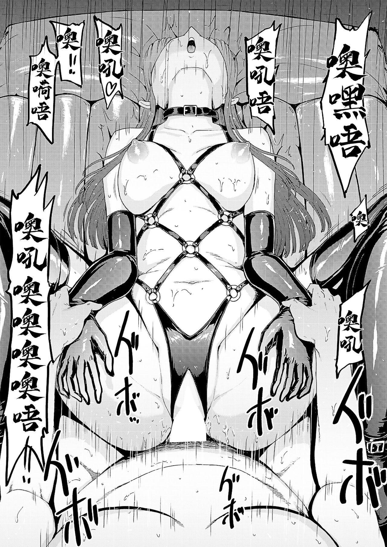 Yami Seito Kaichou Ch. 3 23