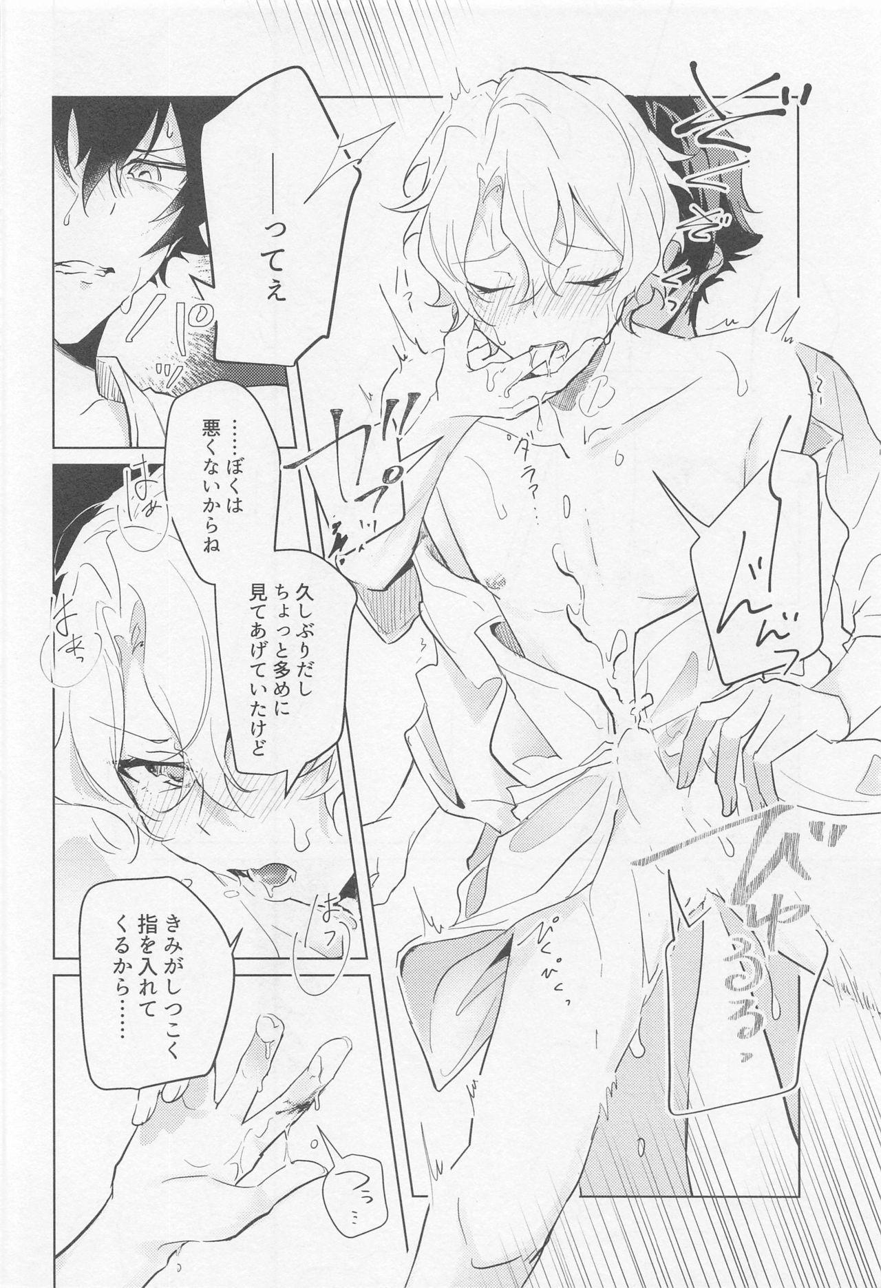 Tasogare no Yuukaiten + Omake Paper 28