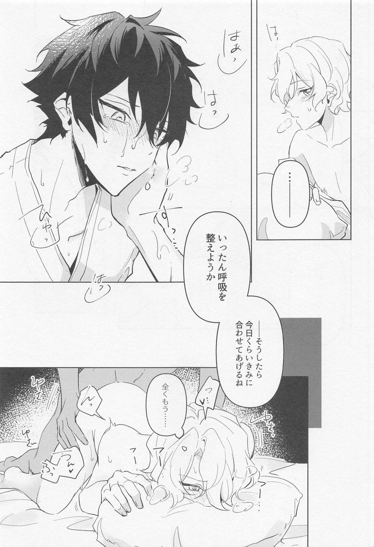 Tasogare no Yuukaiten + Omake Paper 29