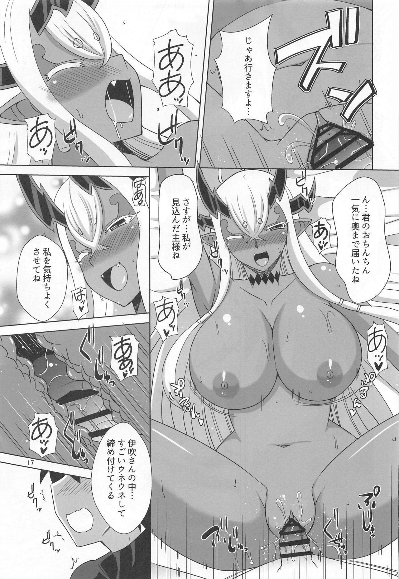 Hebigami-sama wa Ecchi ga Shitai 15