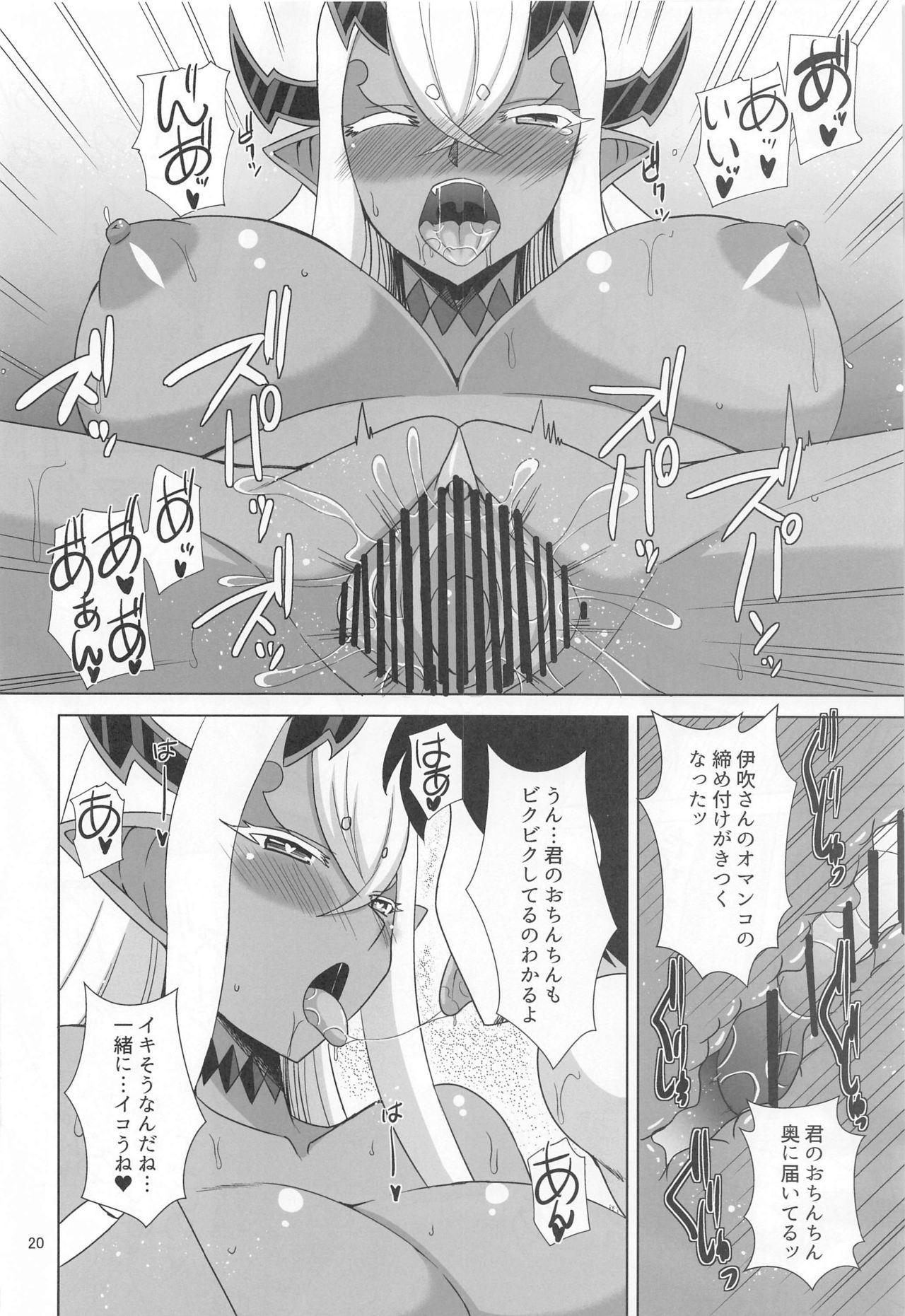 Hebigami-sama wa Ecchi ga Shitai 18