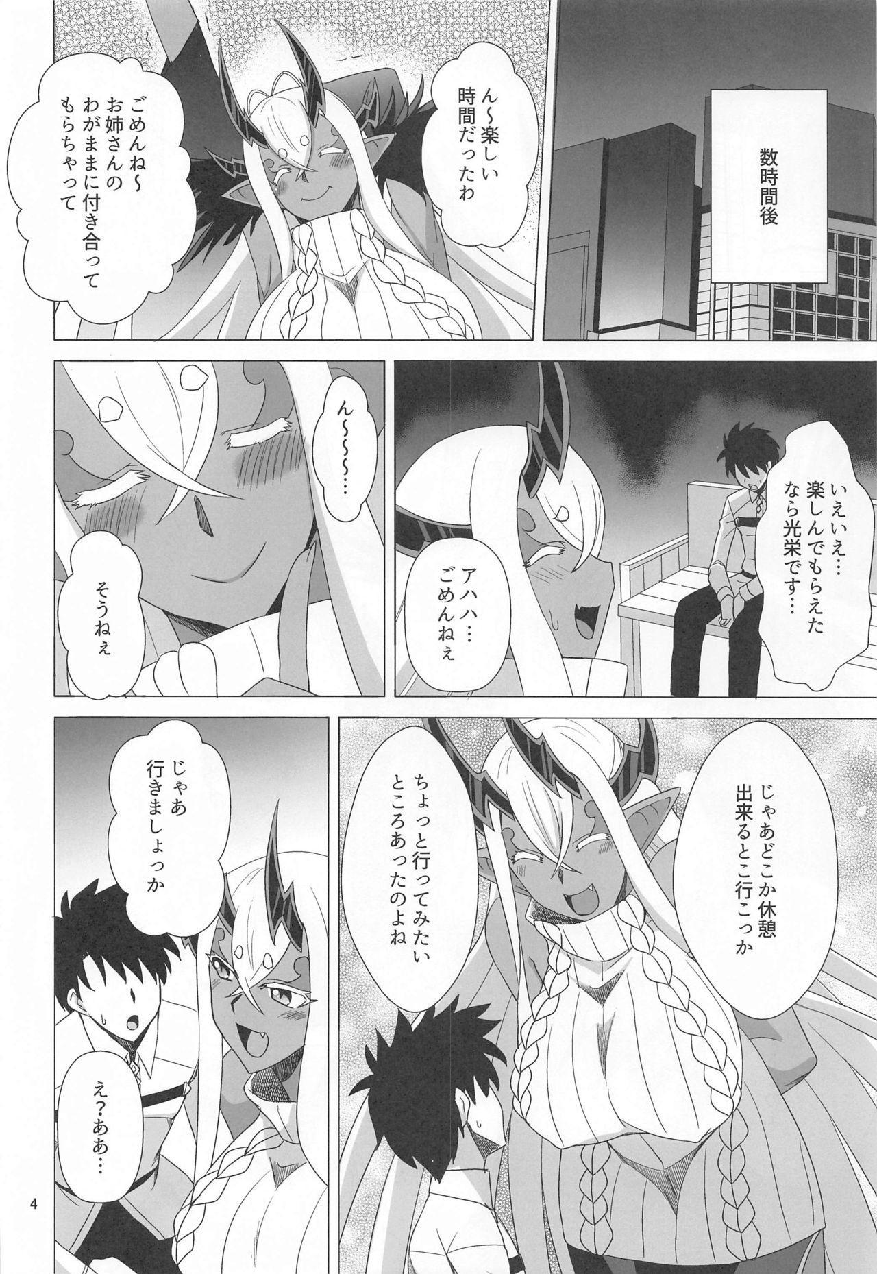 Hebigami-sama wa Ecchi ga Shitai 2