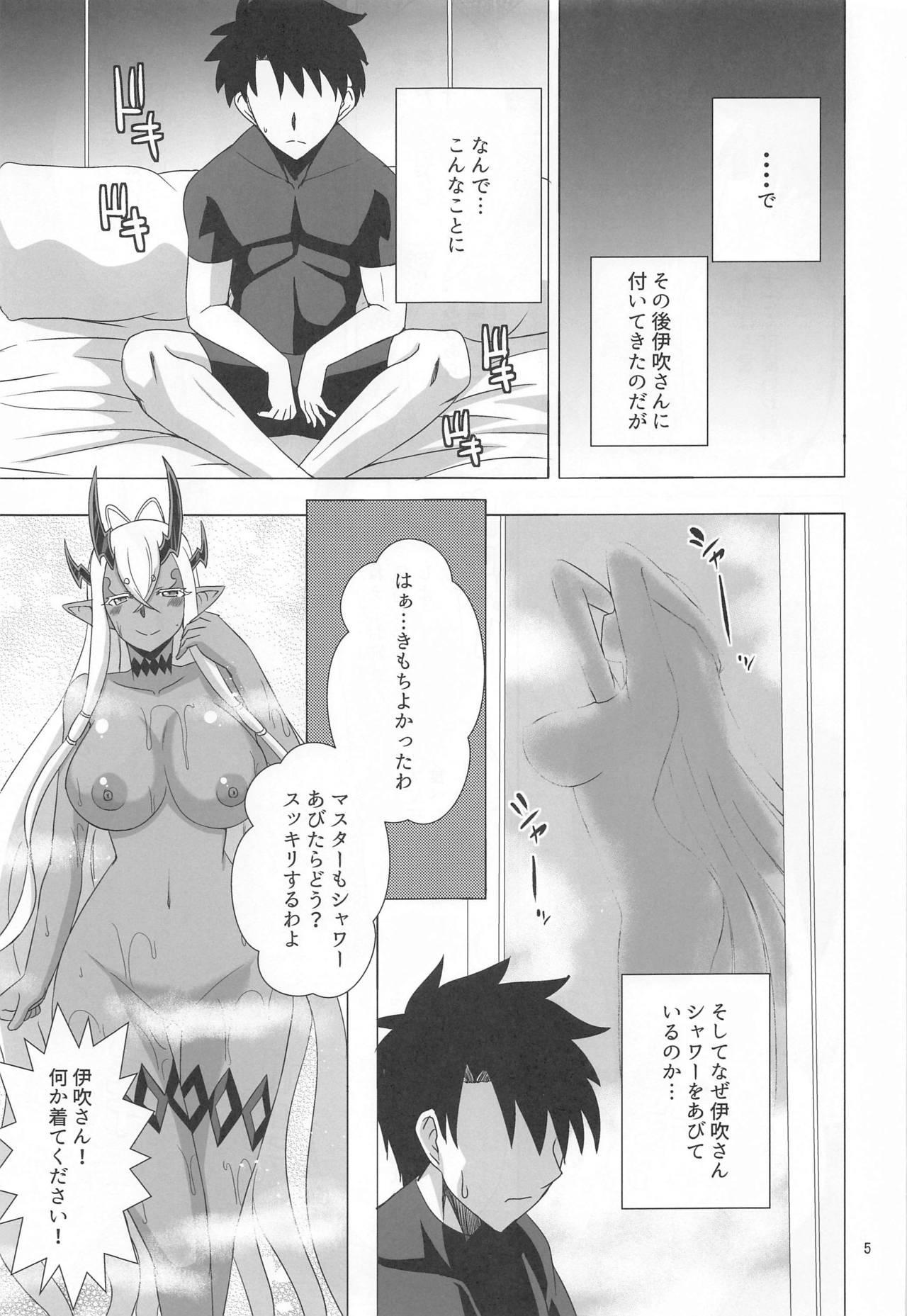 Hebigami-sama wa Ecchi ga Shitai 3
