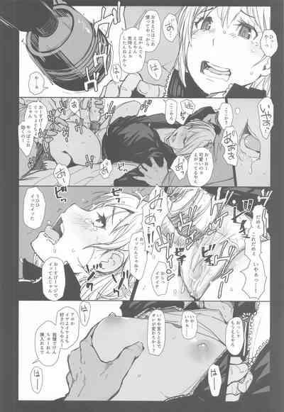 Kiyokochan Zuka-chan no Hanashi o Matometa Hon 7