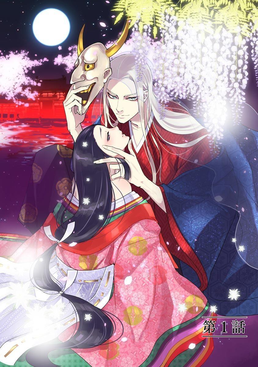 Oeyama suimutan utsukushiki oni no toraware hime | 大江山醉夢逸話 美麗的鬼與被囚禁的公主 Ch. 1-8 3