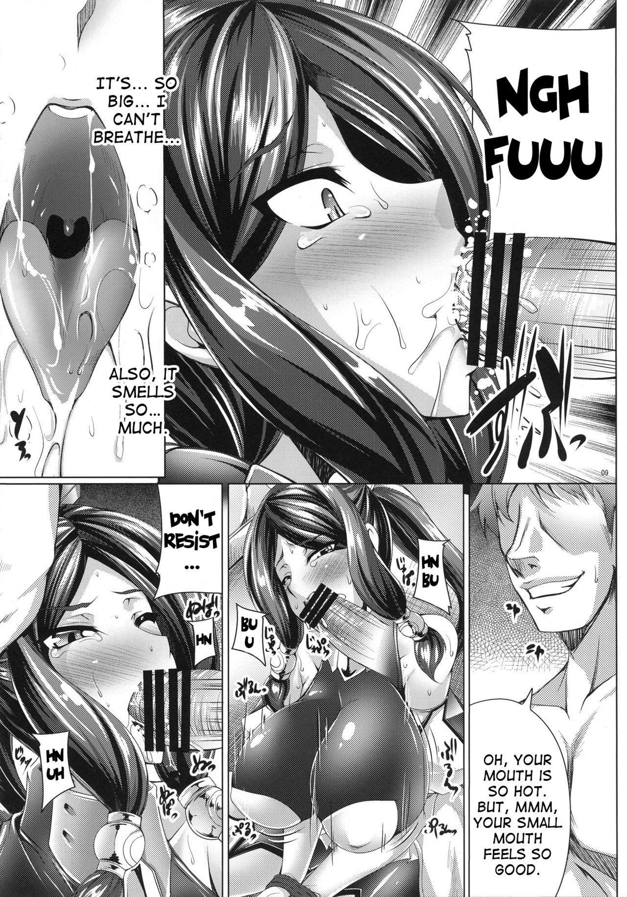 Tsubaki Chiramuya 7