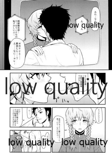 えらーとらっぷ 3