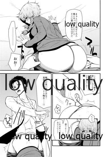 えらーとらっぷ 7