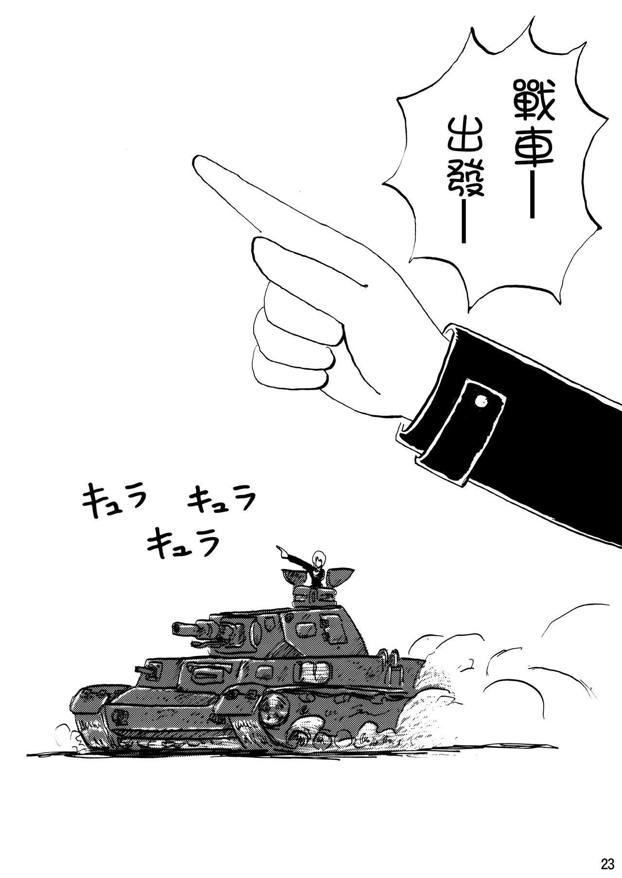 G Panzer 1 22