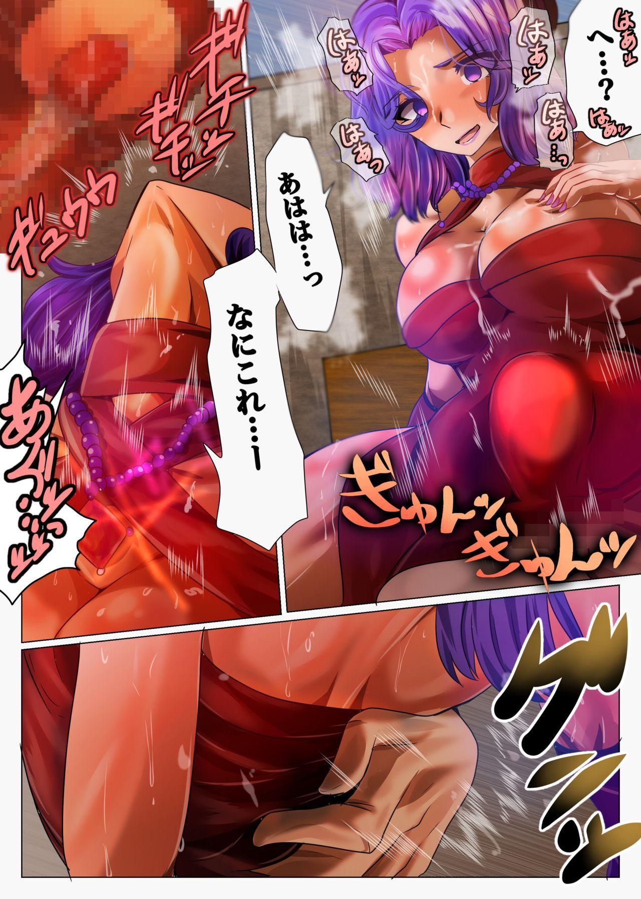 KanColle Tatsuta to no Otawamure 10