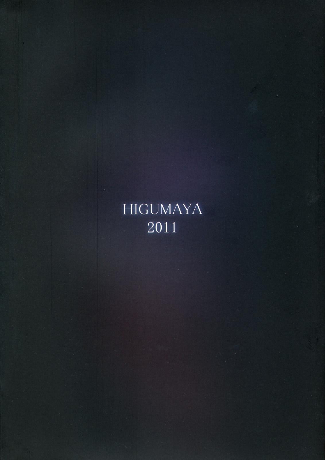 (C81) [Higuma-ya (Nora Higuma)] Nami-san ga! | Nami-san is! (One Piece) [English] {doujin-moe.us} 29